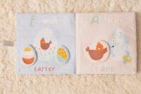 Katia Fabrics Easter Books panel 82cm